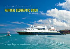 Orion 2014 Brochure Front Cover