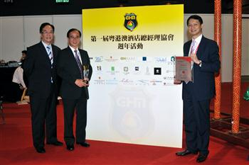 The Most Outstanding Business Hotel 2013_ by GHM