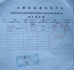 Tibet travel permits and visa application, reliable and firsthand information from local Tibet travel agency www.tibetctrip.com