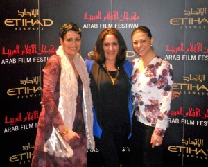 Arab Film Festival Australia co-directors Fadia Abboud and Mouna Zaylah attend the festival opening night in Sydney with Norhan Youssef from Etihad Airways