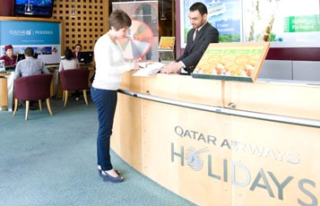 Qatar Airways' Holidays Office at Airport Road