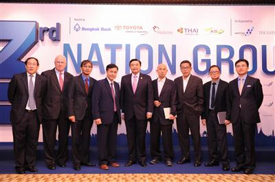 TG120-THAI Co-Hosts Asia CEO Forum