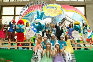 "Galaxy Macau senior executives launch ""The Smurfs 2 Summer Village"" at East Square"