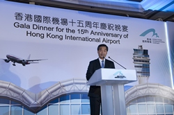 C Y Leung, Chief Executive of the HKSAR Government, officiates at the HKIA 15th Anniversary Gala Dinner held on 5th July.
