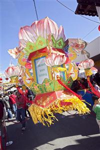 PART of the annual street parade, traditional Asian lantern.