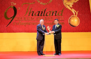 (1) Thailand Tourism Awards
