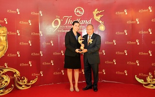 (2) Thailand Tourism Awards