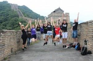 G Adventures - STA Famil to China