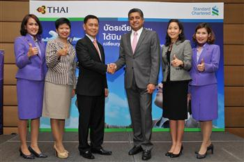 TG152-THAI and Standard Chartered Bank (Thai) Launch New Campaign