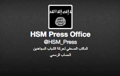 The official Twitter account of the press office for Harakat al-Shabaab al-Mujahideen, better known as al-Shabaab.