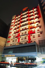 The Tune Hotel Ermita, Makati was the third property Red Planet Hotels opened in the Philippines. There are now six Tune Hotels in the Philippines making it the largest internationally owned and operated hotel chain in the country.