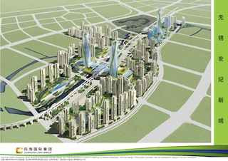 1.	An artist impression of Wuxi Century City Project (This is an artist's impression of the preliminary concept design of the development. The development is subject to approval of relevant authorities. The final design, if the project proceeds, may be substantially different from this impression.)
