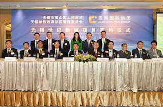 "1.	Cosmopolitan International Holdings Ltd announces the signing of a cooperation agreement with the Government of Huishan District, Wuxi City for the development of ""Wuxi New Century City"""