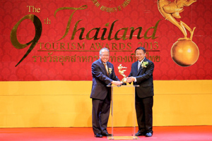 Thailand_Tourism_Awards_low