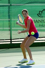 Bojana Jovanovski- A series of rising stars of women's tennis, ranked 36th in the world.