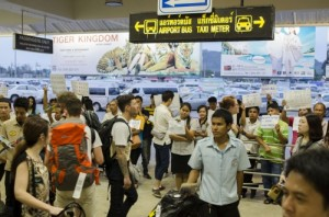 Phuket_Airport_Arrival_Hall_01_500x331