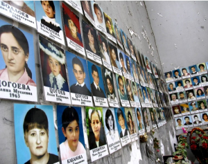 Pictures of some of the Beslan victims on the school wall
