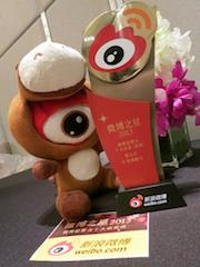 """Hong Kong Airlines' official Weibo (microblog) """"@Hong Kong Airlines"""" is honored with """"Top 10 Influential Weibo Corporations (HK)"""""""