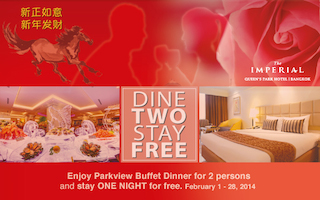 Dine 2, Stay Free