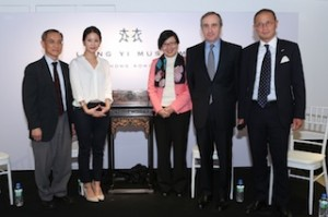 (From Left) Peter Fung, Lynn Fung, Florence Hui, Francois Curiel and Kevin Ching celebrate the Grand Opening of Liang Yi Museum