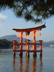 Itsukushima Shrine Miyaima Japan