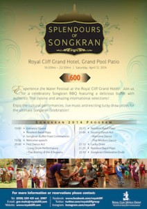 flyer-ENG_Songkran2014