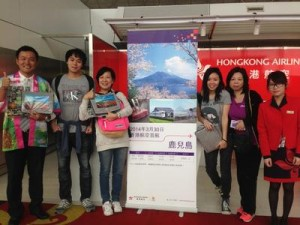 Passengers of Hong Kong Airlines Kagoshima inaugural flight received souvenirs before boarding