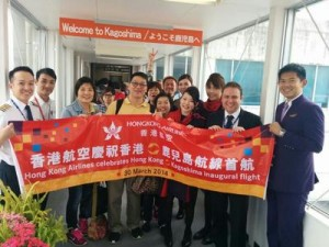 Hong Kong Airlines first Kagoshima flight received warm welcome upon arrival