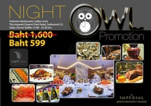 Night Owl Promotion