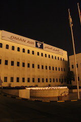 Oman Air HQ