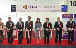TG044_THAI launches direct flight from Haneda to BKK