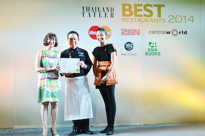 The Best Sushi Bar in Bangkok 'YTSB' Awarded in Thailand's Best Restaurants 2014