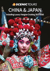 China and Japan brochure cover 2015