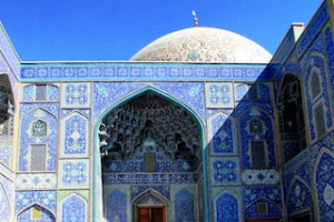 Iran mosque at Isfahan - image