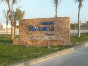 Salalah Resort Entry