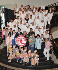 The Great Chefs of Hong Kong with Heep Hong Society