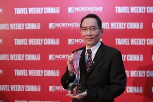Regal Hotels International was awarded the Best Regional Hotel Group by Travel Weekly China. Mr. Peter Wong, Vice President – China Operations of Regal Hotels International and General Manager of Regal Hotels Investment & Management (Shanghai) Ltd., received the award