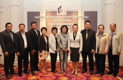 20 - Tourism Council of Thailand's Board of Directors Meeting