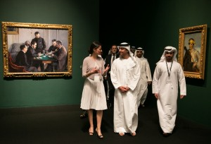 Birth of a Museum Exhibition VIP Opening at Manarat Al Saadiyat with HH ...