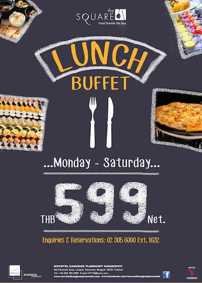 Weekday Lunch poster