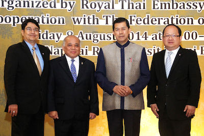 "12 - ""Trade and Investment Opportunities for Thailand in India"" Seminar"