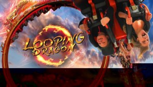 Six Flags Great Adventure Looping Dragon
