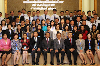 15 - Annual Conference of Thai Consular Official 2014