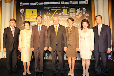 "25 - ""Bangkok's 16th International Festival of Dance and Music"" Press Conference 1"
