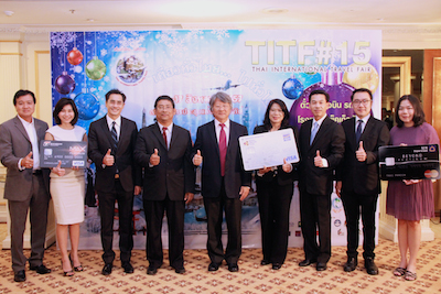 "7 - ""Thai International Travel Fair 2014"" Press Conference"