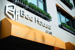 Bee House Taipei