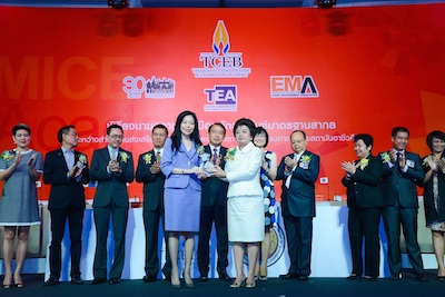 Education Ministry recognises Plaza Athenee Hotel's contribution to MICE development