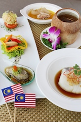 Zuan Yuan is proud to present a special degustation menu to celebrate the 1 Malaysia day.