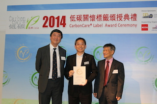 CarbonCare Label Award Ceremony 2014