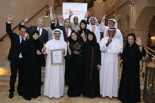 Etihad Airways - Middle East HR Excellence Awards Photo